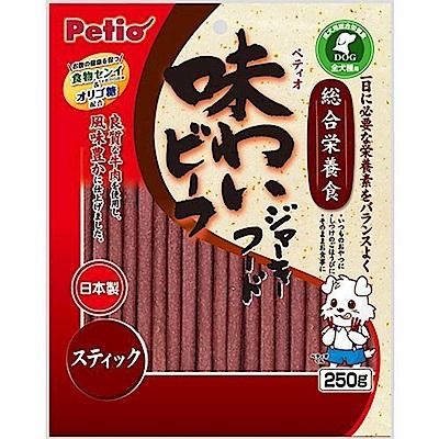 日本PETIO《牛肉條 (長)》250G/包X3包組