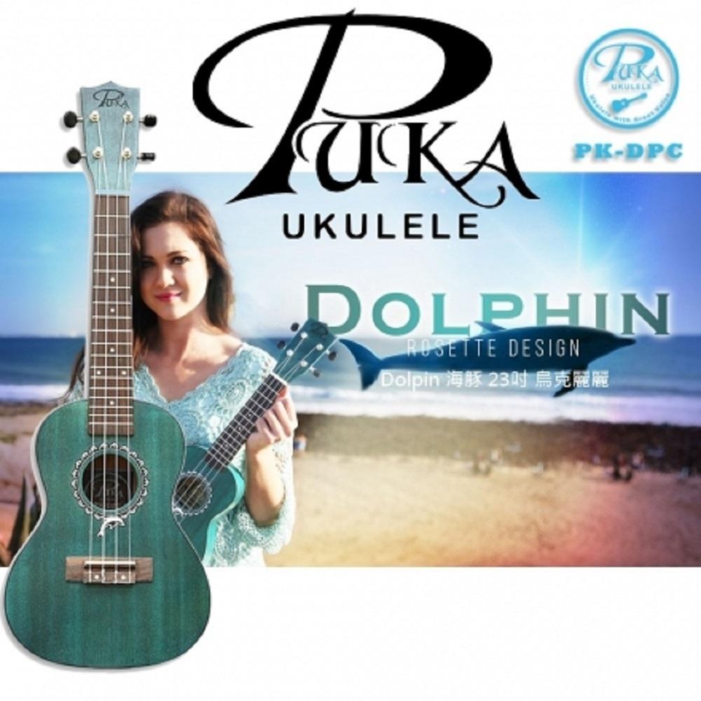 PUKA PK-DPC/烏克麗麗/23吋/Dolphin海豚系列