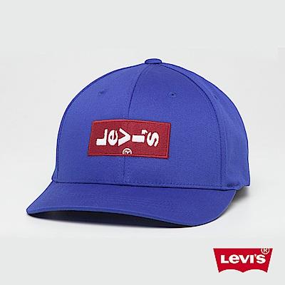 Levis 男女同款棒球帽 FlEXFIT110專利科技 Lazy Tab Logo