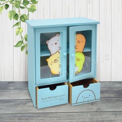Sumikko gurashi 角落小夥伴 透明磁吸雙拉門 抽屜櫃 收納櫃 桌上收納-湖綠
