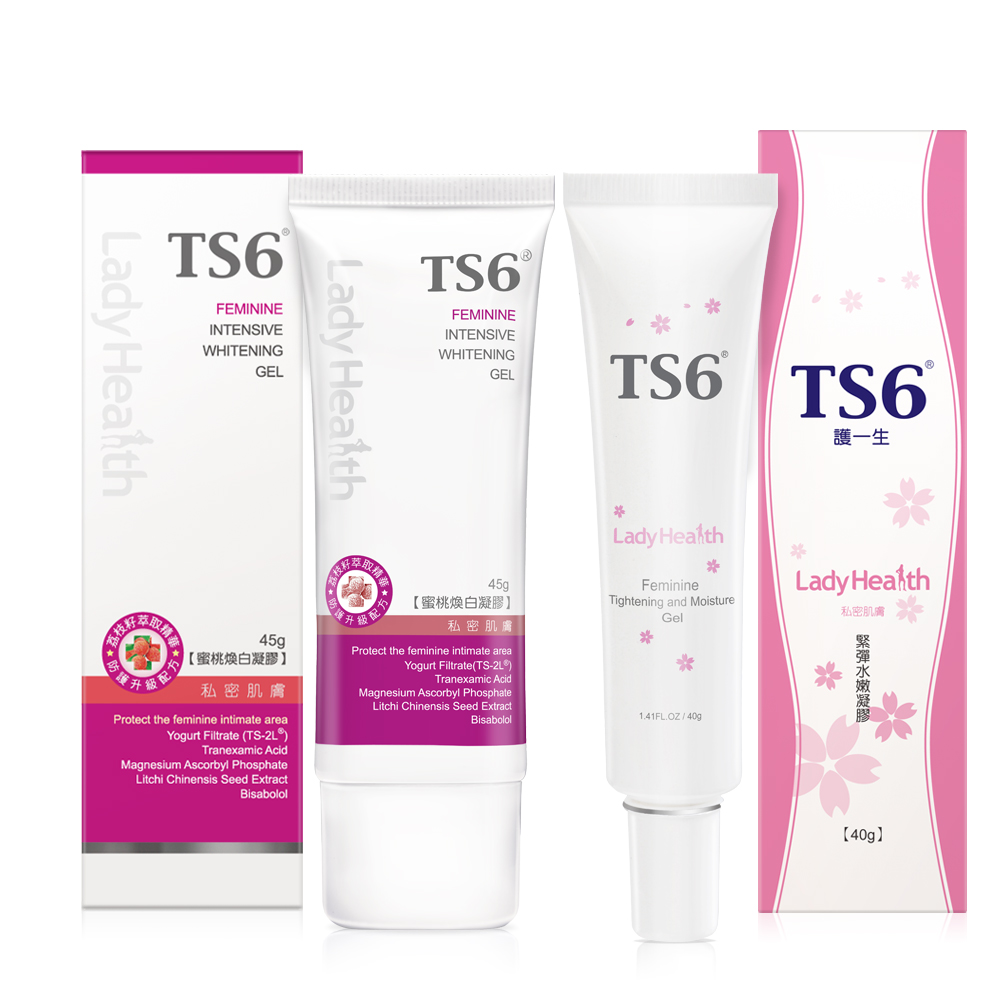 TS6護一生緊緻蜜桃組(蜜桃煥白凝膠45g+緊彈水嫩凝膠40g)