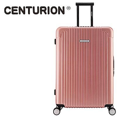 CENTURION美國百夫長消光麥特箱系列26吋行李箱-消光玫瑰金A01