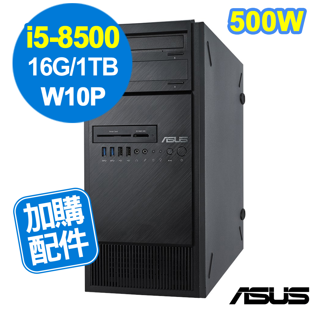 ASUS WS690T i5-8500/16G/1TB/W10P