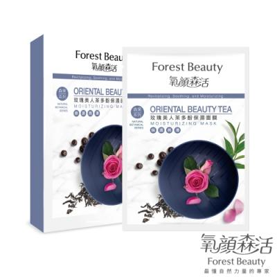 氧顏森活 Forest Beauty 玫瑰美人茶多酚保濕面膜 3片入