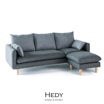 obis Hedy北歐風L型布沙發/獨立筒坐墊