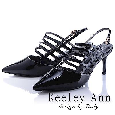Keeley Ann 羅馬假期~鏤空條紋金屬釦真皮高跟尖頭鞋(黑色-Ann)
