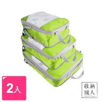 【收納職人】防水可壓縮旅行收納包/分裝整理收納袋_綠色(S+L)