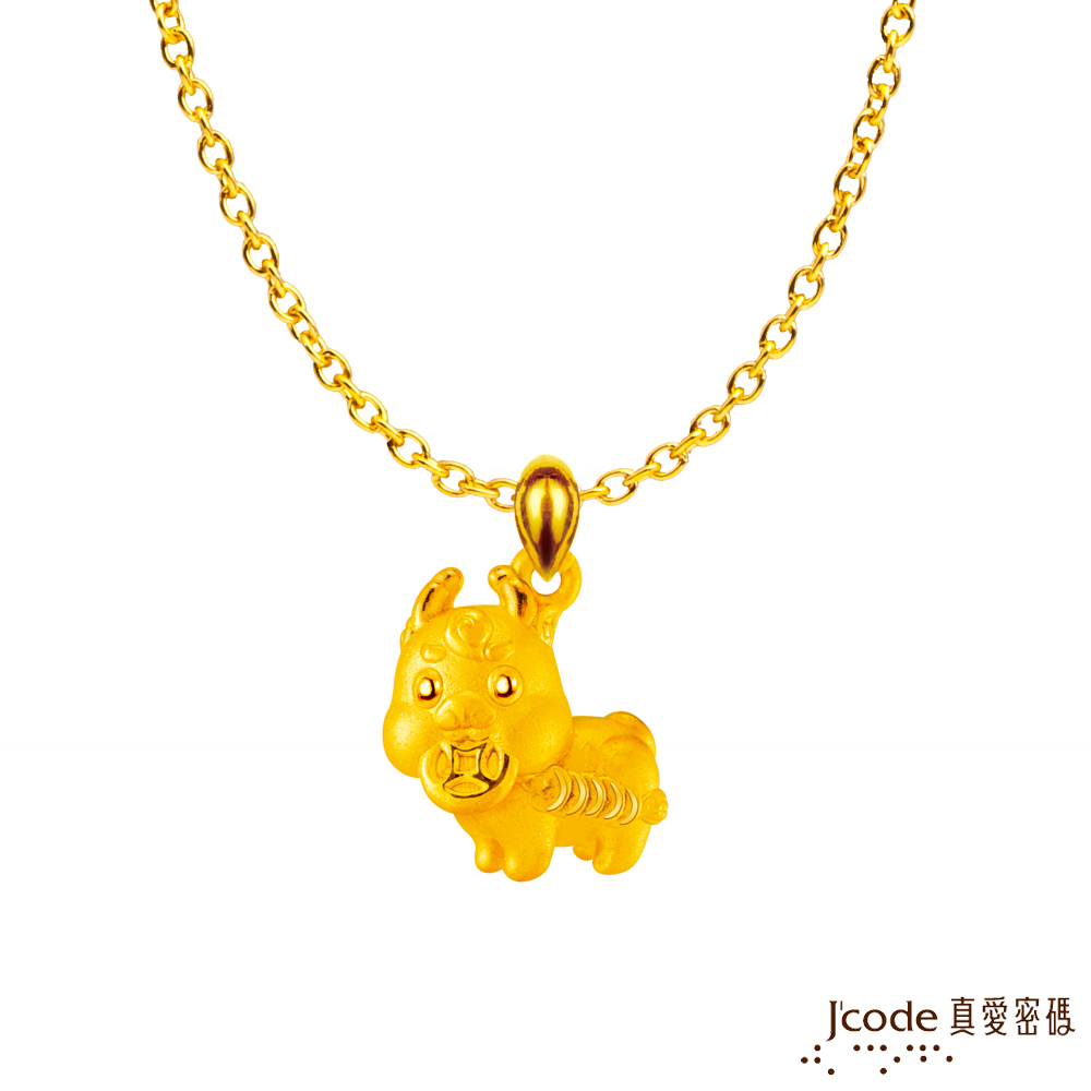 J'code真愛密碼 貔貅寶寶黃金墜子-立體硬金款 送項鍊