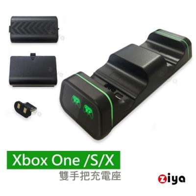 [ZIYA] XBOX ONE 遊戲手把/遙控器手把充電座與電池組合 核動款
