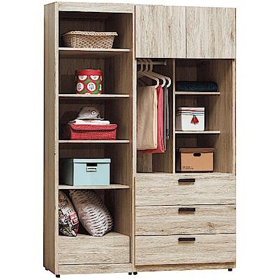 文創集 利森時尚4.6尺開放式四抽衣櫃/收納櫃組合-137x57.5x197cm免組