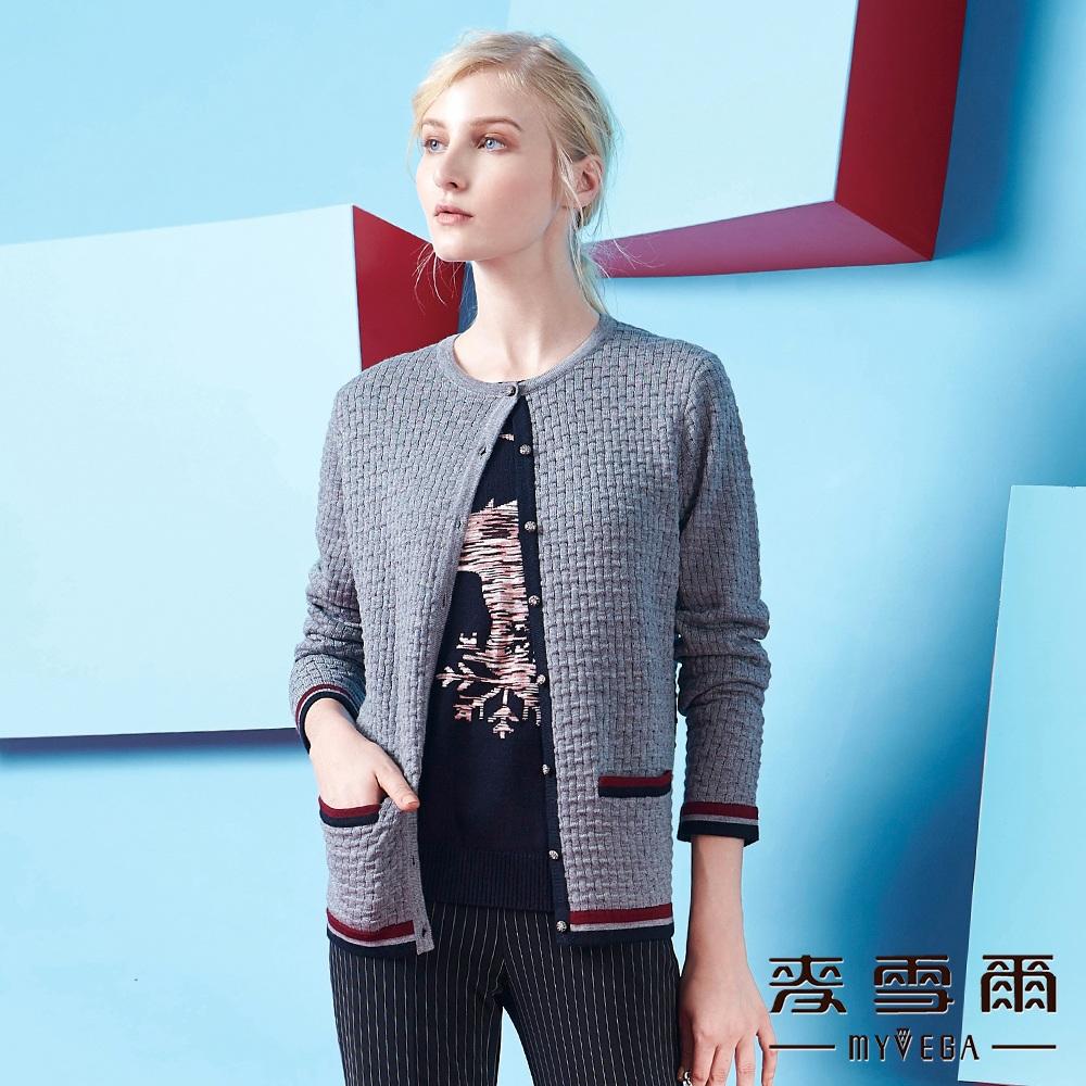 麥雪爾  立體紋邊義大利針織羊毛外套-灰