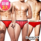 PLAYBOY 紅色開運三角褲(3件組)