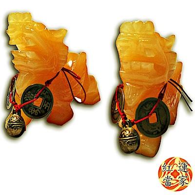 紅運當家 天然黃玉雕 飛天貔貅+小銅鈴 擺飾(貔貅身長11公分)