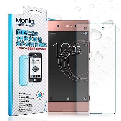 MONIA SONY Xperia XA1 5吋 日本頂級疏水疏油9H鋼化玻璃膜
