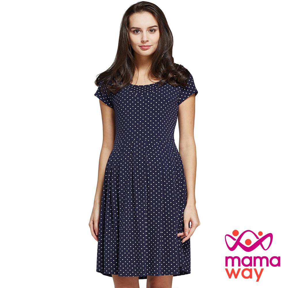 孕婦裝 哺乳衣 經典小圓裙孕哺洋裝(共二色) Mamaway