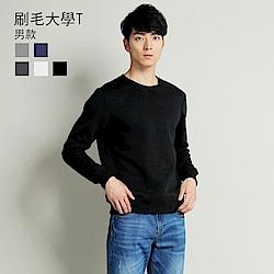 101原創 素色刷毛大學T-男-黑_0
