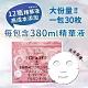 【日本天然物研究所】胎盤素保濕緊緻修護面膜30枚入 product thumbnail 1