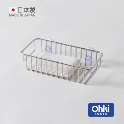 日本大木金屬 Outline 日製究極鏤線18-8不鏽鋼壁掛式海綿瀝水架 (廚房浴室通用)