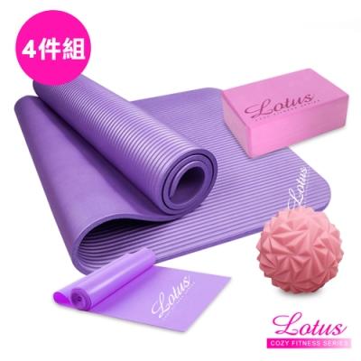 運動組合 瑜珈墊(紫)+瑜珈磚(粉)+瑜珈彈力帶(紫)+鑽石筋膜球(粉) LOTUS