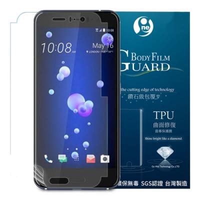 o-one大螢膜HTC U11 滿版全膠保護貼