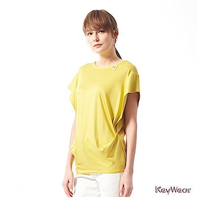 KeyWear奇威名品    100%棉優雅迷人垂袖上衣-芥末黃色