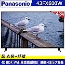 Panasonic國際 43吋 4K 智慧聯網液晶顯示器+視訊盒TH-43FX600W