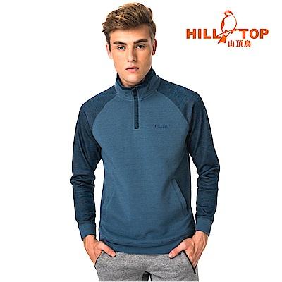 【hilltop山頂鳥】男款遠紅外線發熱保暖刷毛半開襟上衣H51MH6賓藍
