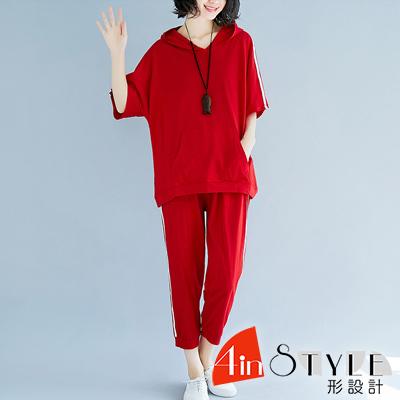 運動風拼接條紋兩件式褲套裝 (共三色)-4inSTYLE形設計