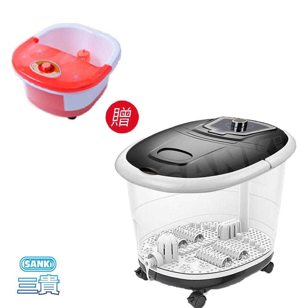 三貴SANKI 好福氣加熱SPA足浴機 +中桶足浴機超值組