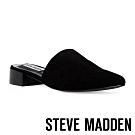 STEVE MADDEN-CAIRO 時尚簡約極素美型低跟穆勒鞋-絨黑色