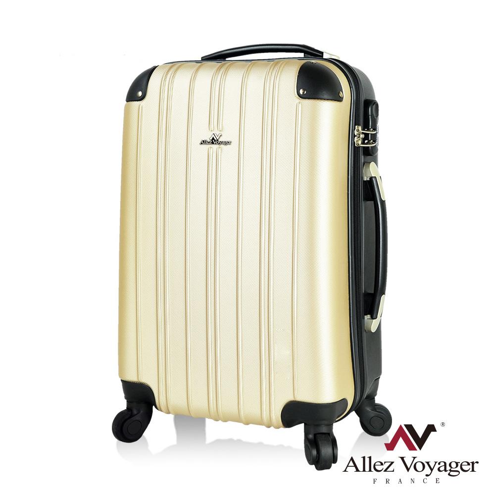 法國奧莉薇閣 24吋行李箱 ABS霧面防刮旅行箱 箱見歡-絢彩系列(金黑)
