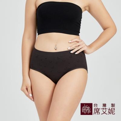 席艾妮SHIANEY 台灣製造 超彈力中腰內褲 俏皮蝴蝶緹花款-深灰