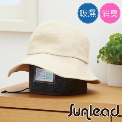 假髮帽子專用除濕消臭片