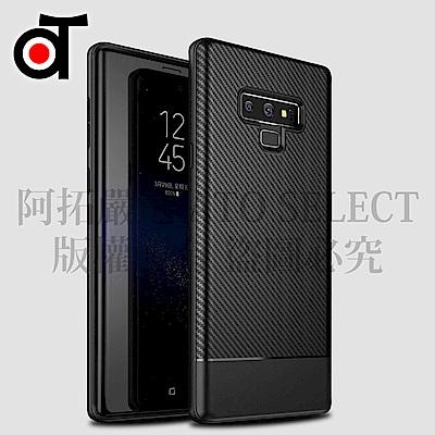 Samsung 三星 Galaxy Note 9 碳纖維防撞保護殼