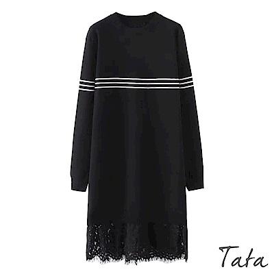 下擺拼接蕾絲條紋針織洋裝 TATA