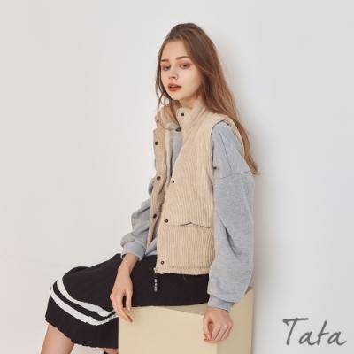 坑條拼接立領背心外套 共二色 TATA-(S~XL)