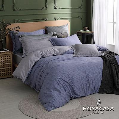 HOYACASA紫光年華 加大四件式抗菌60支天絲兩用被床包組