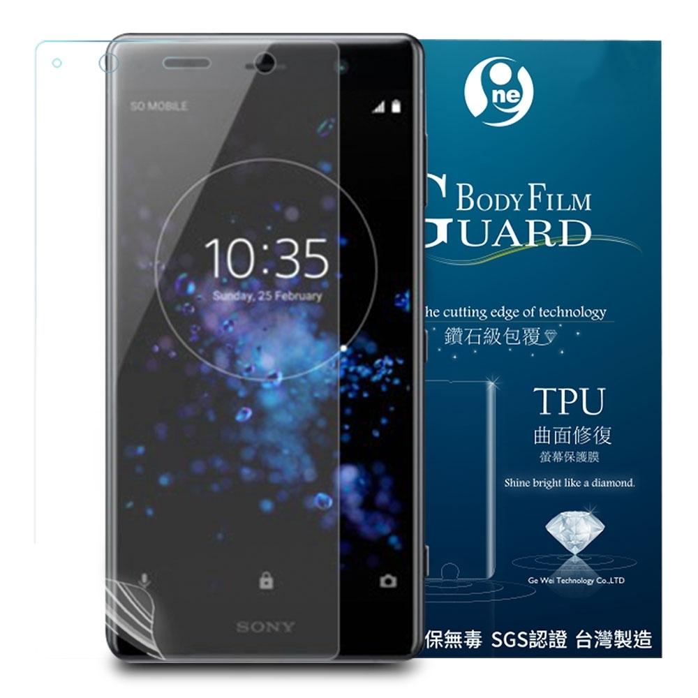o-one大螢膜 Sony XZ2 Premium 滿版全膠保護貼
