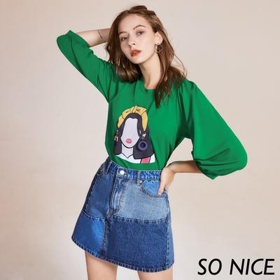 SO NICE俏麗配色拼接牛仔短裙