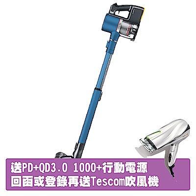 LG CordZero A9+ 快清式無線吸塵器A9PBED(星艦藍)