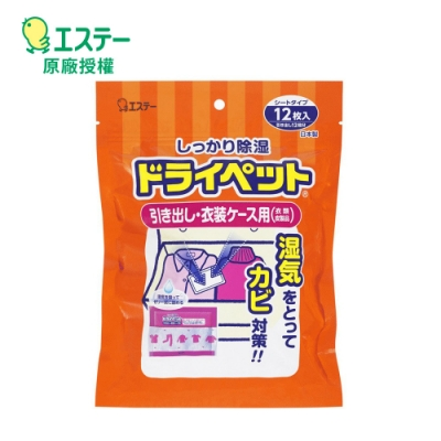 ST雞仔牌 吸濕小包-抽屜衣櫃用(25g x 12入)