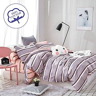 A-one - 100%純棉 雙人加大床包枕套三件組 - 迷人睛 台灣製