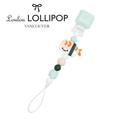 加拿大Loulou lollipop甜心版串珠固齒器/奶嘴鍊夾-蝦兒握壽司