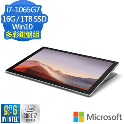 多彩鍵盤組 Microsoft 微軟 Surface Pro7 I7/16G/1TB (白金)
