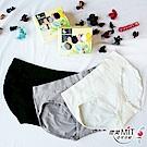 推EASY SHOP-iMEWE 中低腰三角褲精美禮盒(三件組)(綜合色)