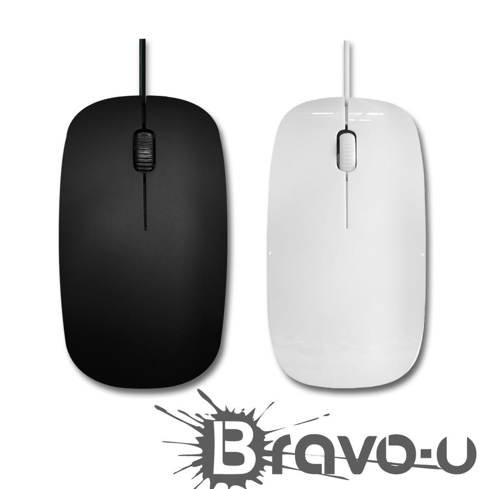 Bravo-u 輕巧流線型滑鼠