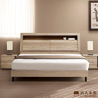 日本直人木業-MORAND北美橡木6尺雙人加大全木芯板床組 @ Y!購物