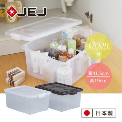 日本 JEJ Orion 小物收納整理箱系列-M 棕色兩入組