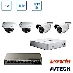 AVTECH HD 實用型兩室內兩室外監控套裝方案(二)