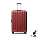 DF travel - 英國袋鼠海岸線系列ABS硬殼拉鍊20吋行李箱-共4色